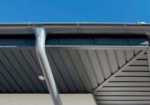 Підсофітка - підшивка даху