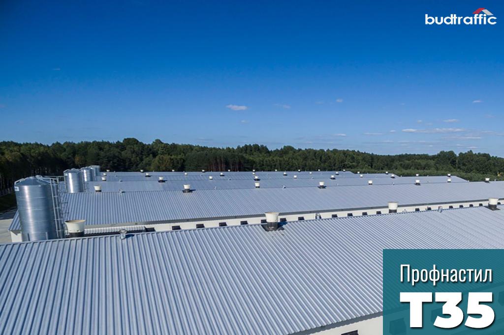 Металопрофіль для даху
